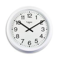 Jadco 6301 Giant Foyer Clock Front on